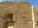5723 - Nadura tempel binnenzijde - Kharga