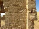 5724 - Nadura tempel binnenzijde - Kharga